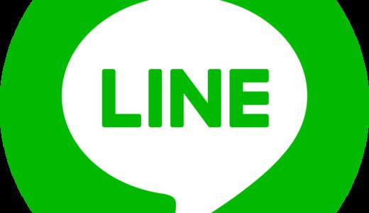 お困りごとを気軽に無料相談-公式LINE開設のお知らせ